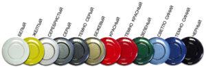 FJ-colors