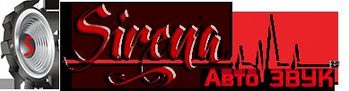 Сирена АвтоЗвук — Установочная студия — продажа установка автосигнализаций Starline Alligator Pandora Jaguar купить автосигнализацию в Новомосковске